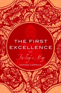 The First Excellence - Kindle